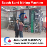 Rutile Separation Machine Electrostatic Separator, Beach Sand Processing Plant