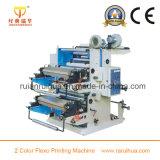 Economical Flex Printing Machine Price in India