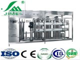 New Condition Reverse Osmosis Purification System for Pure Water