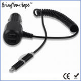 Dual Port Car USB Charger with 2in1 Cable (XH-UC-005)