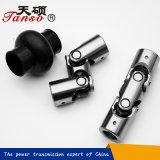 Staniless Steel Type Double Universal Joint Ws1