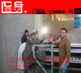 Agricultural Products Belt Drying Equipment