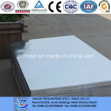 Aluminium Plate Manufacturer with Cheapper Price