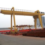Heavy Duty Double Beam Gantry Crane (MG5 ton to 250 ton Double Girder Gantry Crane)