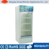 281 Litre Upright Freezer Showcase Supermarket Showcase Chiller