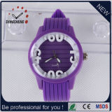 2015 Purple Charm Silicone Geneva Quartz Lady Watch (DC-803)