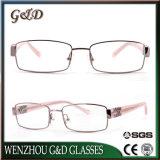 Popular Fashion Design Metal Glasses Optical Frame Eyeglass Eyewear