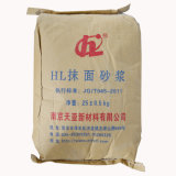 Low Price Surface Mortar for Building-1