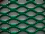 Expanded Metal Mesh/Expanded Metal (fencing mesh)