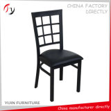 Black Frame Classical Chinese Made Restaurant Seatings (FC-105)