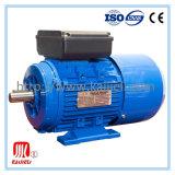 MC Single Phase Capacitor Start Electric Motor