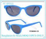 Hot Sales Children Cr39 Sun Lens for Cheap Sunglasses