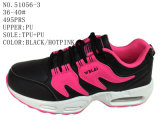 Three Color PU Women Sneaker Shoes