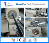 Plastic Water Pipe Making Machine, HDPE Pipe Extrusion Line