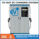 Setec EV Fast Charging Station for Nissan Leaf BMW I3