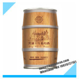 330ml Metallic Tin Drum_Keg for Packaging Red Wine