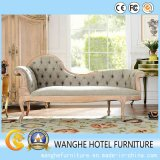 Comfortable Light Color Chaise Leather Sofa Chaise Lounger/Bed Chair