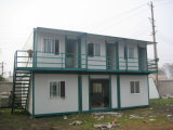 Lida 20FT 40FT Container House, Office, Sanitary House