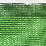 PE Agriculture Shading Net 70-80% Shade Rate