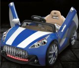 2014 New Open Door Ride on Car with Remote Control 108b-B01