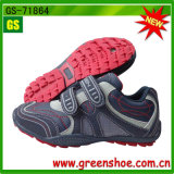 New Arrival Children Kids Casual Shoes (GS-71864)