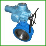 Electric/Motorised Metal Seat Double Flange Butterfly Valve