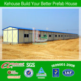 Customize EPS Sandwich Panel Prefabricated House
