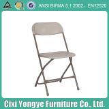 PP Plastic Metal Folding Chair for Wedding (B-001)