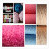 Cotton Eco Fancy Yarn