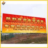 PVC Printed Banner