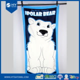 Custom Digital Printed Cotton Bath Beach Towel