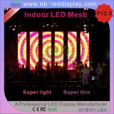 P12.5 Indoor Stage Backdrop LED Curtain for Events