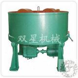 Green Sand Mixer
