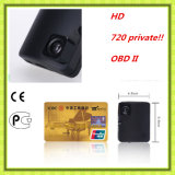 Factory Directly Hot Selling Car DVR HD 720p Video Record Portable Car Camcorder DVR