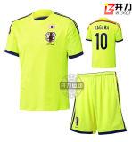 Japan Team Soccer Jersey