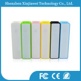 Cute Design Multi-Color 2600mAh Power Bank for Smart Phone