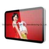 32inch 1080P High Brightness Building TV Advertisement Display