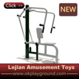 out Space Spiral Children Outdoor Fitness Equipment (LJ-035)