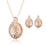 Fashion Wedding African Golden Jewelry Set