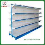 Common Used Standard Metal Gondola Shelf (JT-A01)