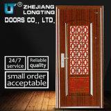 70mm Standard Glass Door (LTT-017)