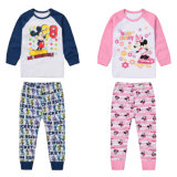 Customize High Quality (100%Cotton) Comfortable Lovely Kids Wear