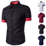 Short Sleeves Men Contrast Color Dress Shirt (A416)