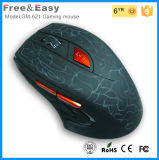 6D High Resolution Ergonomic Optical Gaming Mouse
