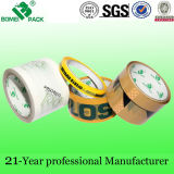 BOPP Printed Packing Tape with Logo (Bomei-S12)
