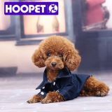 Fashion Shirt for Pets Toy Dog Clothes Supplies