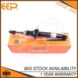 Car Shock Absorber for Nissan Infiniti G20 Fx35 339056