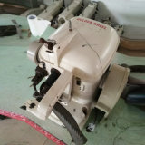 Used Golden Wheel Strobel Machine Disk Feed Overseam Sewing Machine