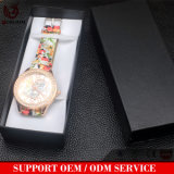 Vs-313 Low MOQ Custom Rectangle Watch Box Paper Cardboard Watch Boxes