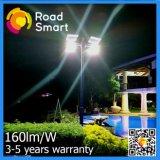 High Lumens LED Outdoor Garden Solar Wall Street Lamp